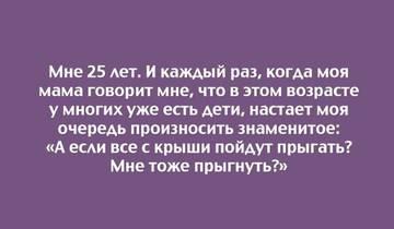 http://s2.uploads.ru/t/Fvwgh.jpg
