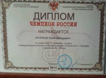 http://s2.uploads.ru/t/FxH5Y.jpg