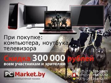 http://s2.uploads.ru/t/G6qgF.jpg