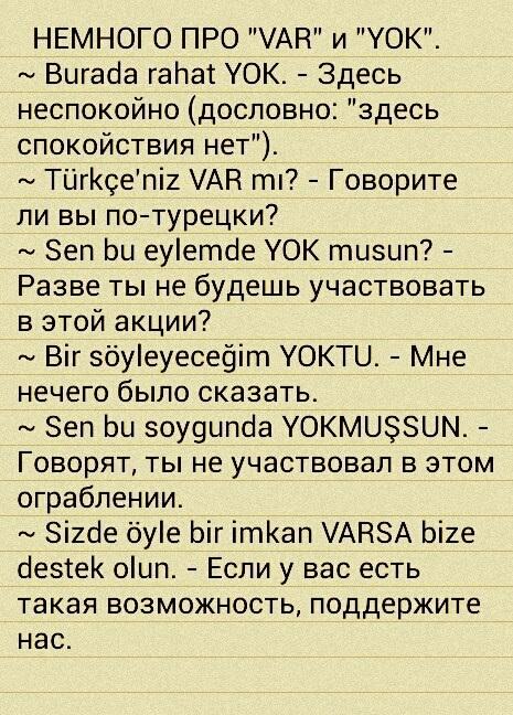 http://s2.uploads.ru/t/GA91O.jpg
