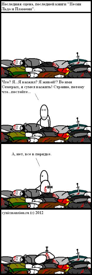 http://s2.uploads.ru/t/GAsBa.png