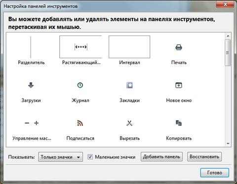 http://s2.uploads.ru/t/GD8wj.png