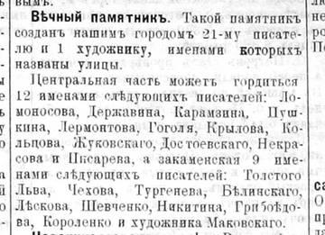 http://s2.uploads.ru/t/GDW58.jpg