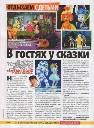 http://s2.uploads.ru/t/GDWZY.jpg