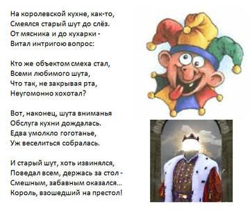 http://s2.uploads.ru/t/GFdyM.jpg