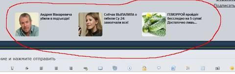 http://s2.uploads.ru/t/GFtAw.jpg