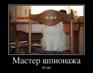 http://s2.uploads.ru/t/GHPqy.jpg