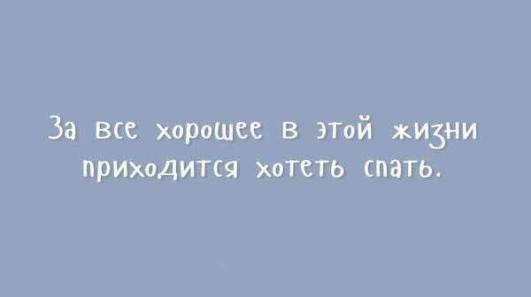 http://s2.uploads.ru/t/GHfDy.jpg
