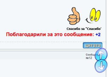 http://s2.uploads.ru/t/GLrhq.png