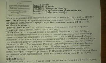 http://s2.uploads.ru/t/GMe2F.jpg