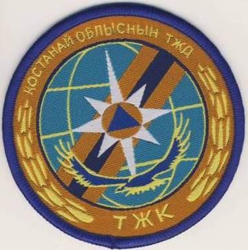http://s2.uploads.ru/t/GNIum.jpg