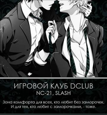 http://s2.uploads.ru/t/GOax7.jpg