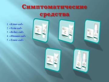 http://s2.uploads.ru/t/GP60Z.jpg