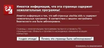 http://s2.uploads.ru/t/GPk6L.jpg