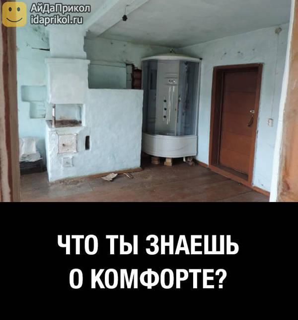 http://s2.uploads.ru/t/GRbwX.jpg