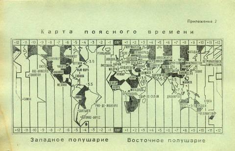 http://s2.uploads.ru/t/GSJiM.jpg