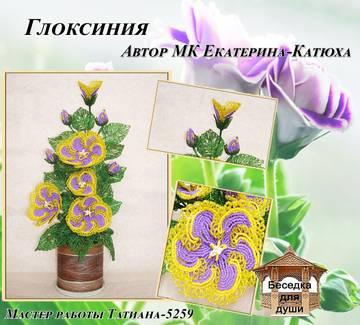 http://s2.uploads.ru/t/GVl56.jpg