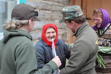 Пихтовский сельсовет - Начать новую тему
