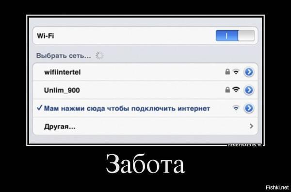 http://s2.uploads.ru/t/GWN9X.jpg