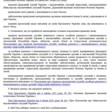 http://s2.uploads.ru/t/GWaM5.jpg