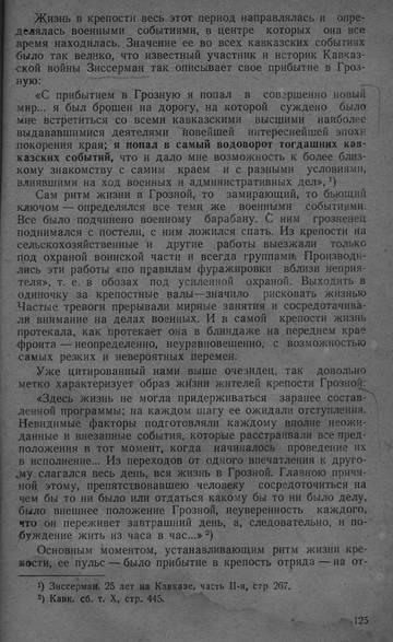 http://s2.uploads.ru/t/GX4Zo.jpg