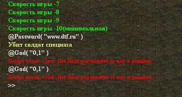 http://s2.uploads.ru/t/GY4QW.jpg