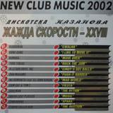 http://s2.uploads.ru/t/GZO0y.jpg