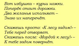 http://s2.uploads.ru/t/GcYzf.png