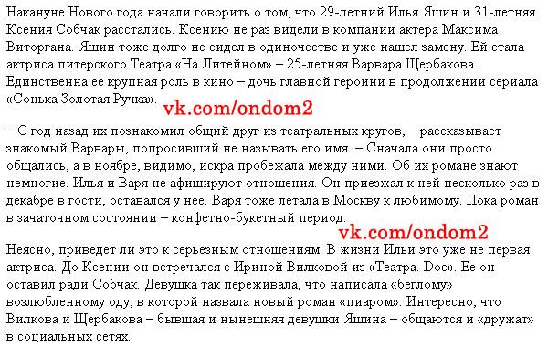 http://s2.uploads.ru/t/GfPLD.jpg