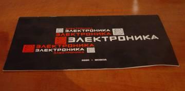 http://s2.uploads.ru/t/Gk4wB.jpg