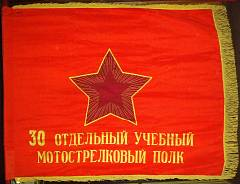 http://s2.uploads.ru/t/Gk9oF.jpg