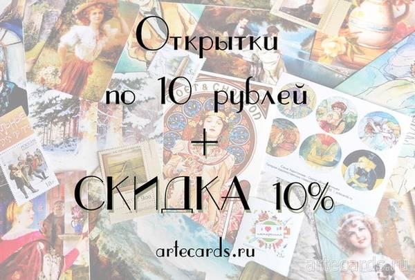 http://s2.uploads.ru/t/GlXYE.jpg