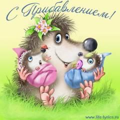 http://s2.uploads.ru/t/GluqP.jpg