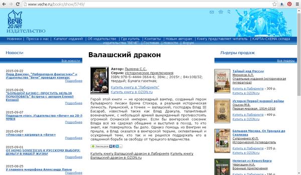 http://s2.uploads.ru/t/GmiX2.png