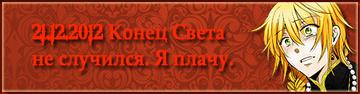 http://s2.uploads.ru/t/GnzTH.png
