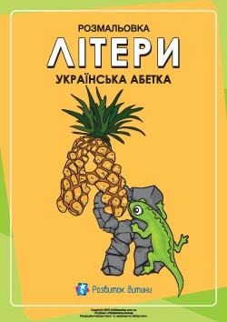http://s2.uploads.ru/t/GpSVa.jpg