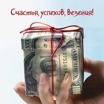 http://s2.uploads.ru/t/GrpW4.jpg