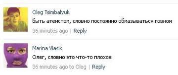 http://s2.uploads.ru/t/Gw3WH.jpg