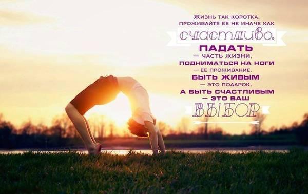 http://s2.uploads.ru/t/GwZI9.jpg