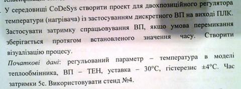 http://s2.uploads.ru/t/Gx0Js.jpg
