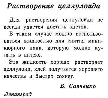 http://s2.uploads.ru/t/H3LCl.jpg