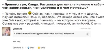 http://s2.uploads.ru/t/H7GhF.png