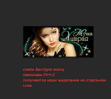 http://s2.uploads.ru/t/HDt90.png