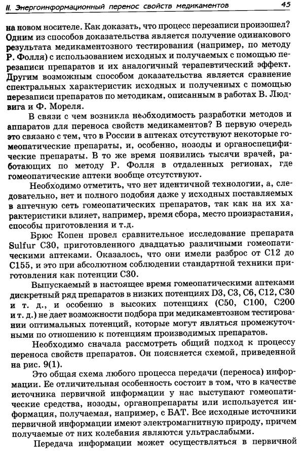 http://s2.uploads.ru/t/HExJS.png