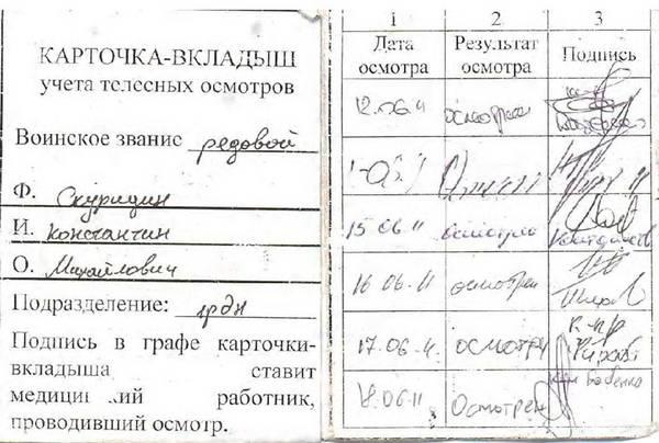 http://s2.uploads.ru/t/HL4Cq.jpg