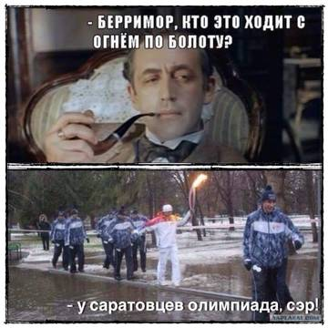 http://s2.uploads.ru/t/HNt1m.jpg