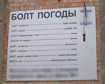 http://s2.uploads.ru/t/HOJWw.jpg