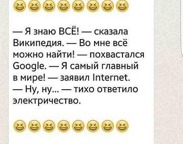 http://s2.uploads.ru/t/HQbul.jpg