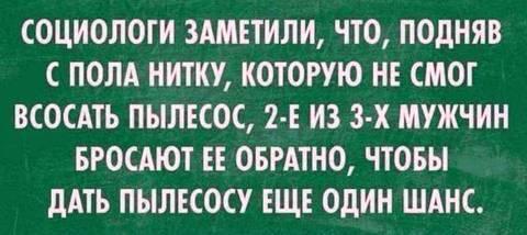 http://s2.uploads.ru/t/HRlvx.jpg