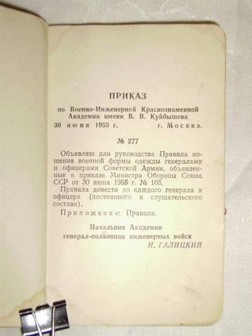 http://s2.uploads.ru/t/HVI7Q.jpg